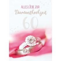 Grußkarte: Alles Liebe zur Diamanthochzeit - Diamantringe